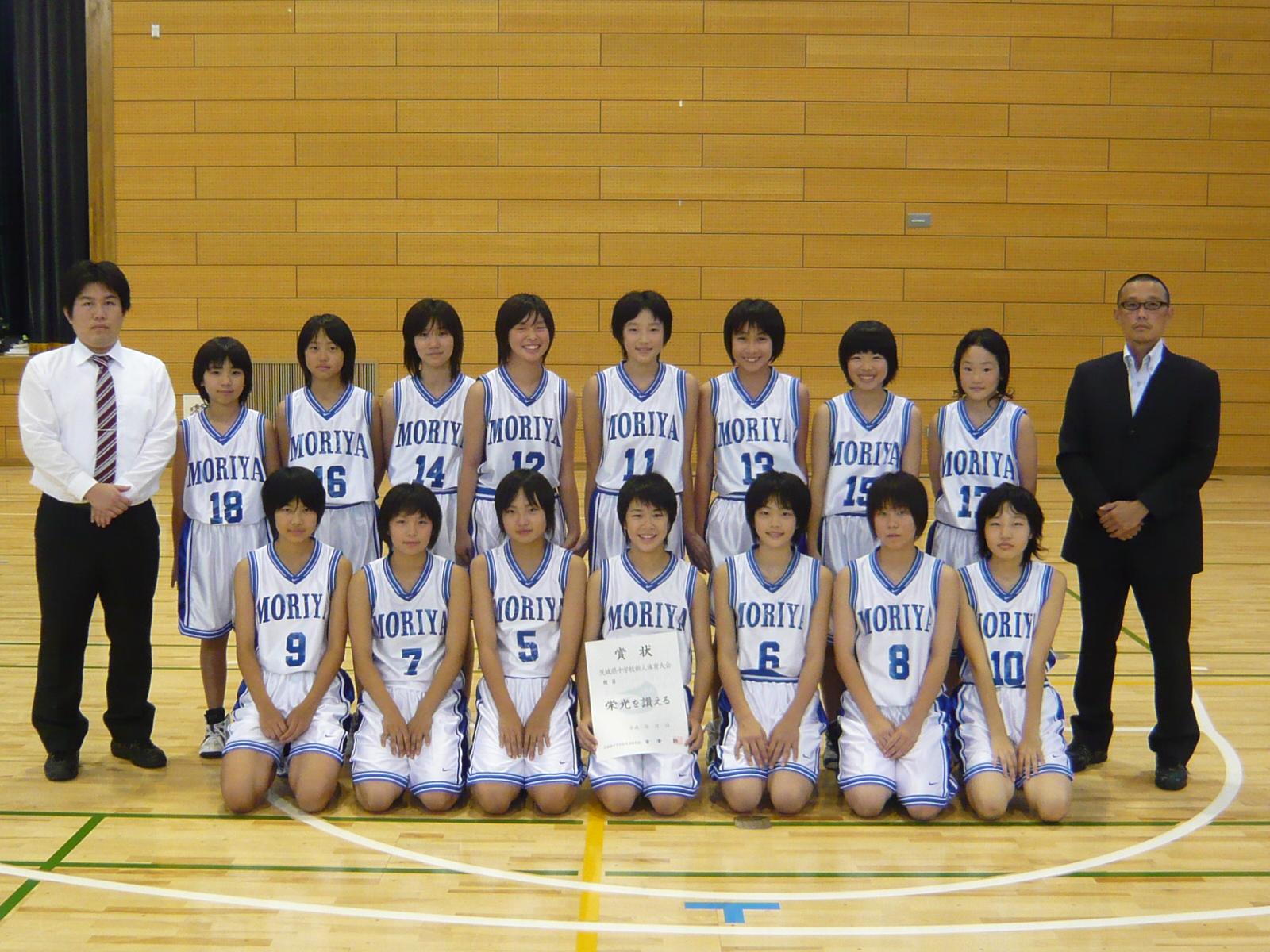 伊奈東 - JapaneseClass.jp