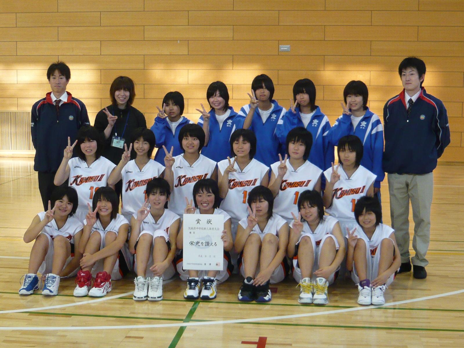 平成21年度 県新人体育大会バス...